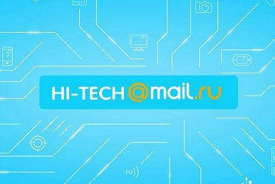 Hi-Tech Mail