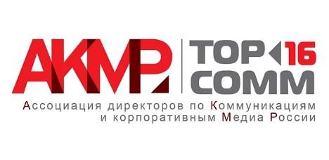Top-Comm