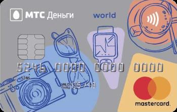 тинькофф кредит под залог недвижимости онлайн