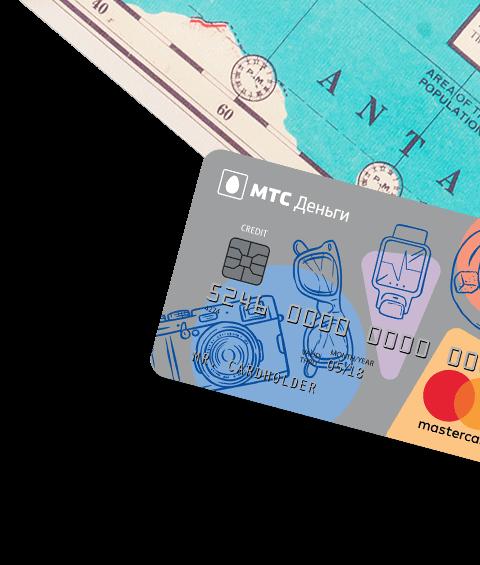 Изображение - Как получить карту мтс деньги bg-credit-2