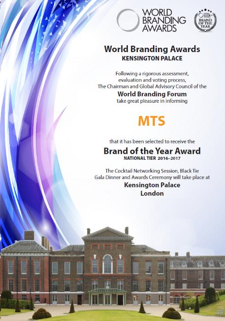 Международная премия World Branding Awards
